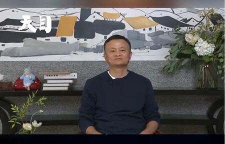 Conferencia Jack Ma