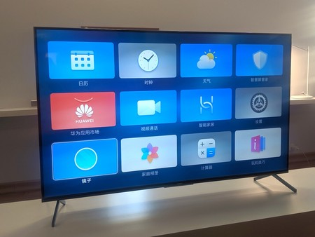 Honor Vision Pro Tv 15
