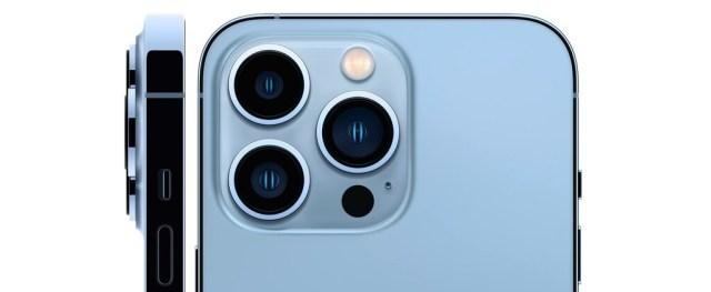 Las cámaras de los <stro data-recalc-dims=