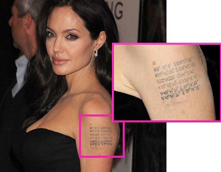 Angelina Jolie Muestra Nuevo Tatuaje
