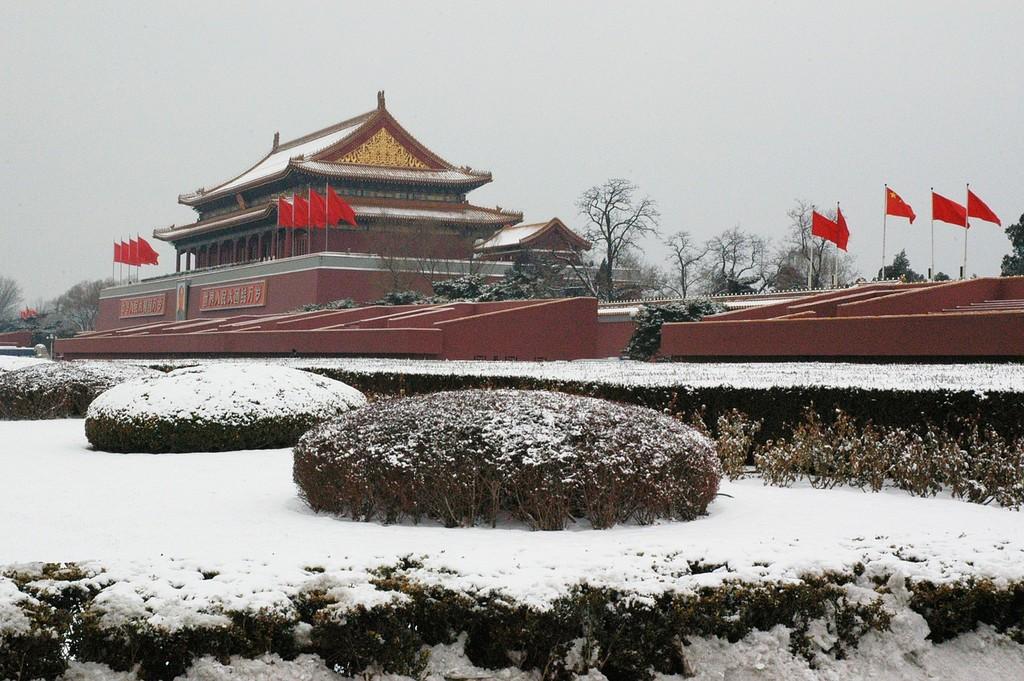China 15943 1280