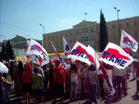Huelga En Atenas