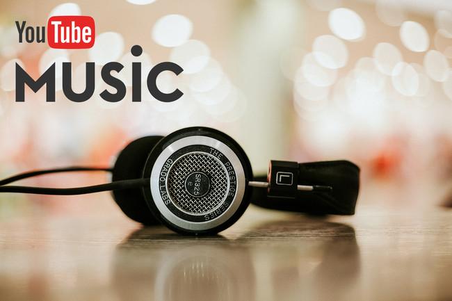 Permalink to Cómo es YouTube Premium, ¿merece la pena pagar por él o cambiarte si ya pagas por algo como Spotify?