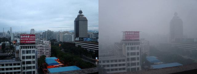 Beijing Smog Comparison August 2005