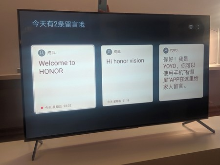 Honor Vision Pro Tv 17