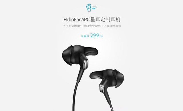 Xiaomi Helloear Arc