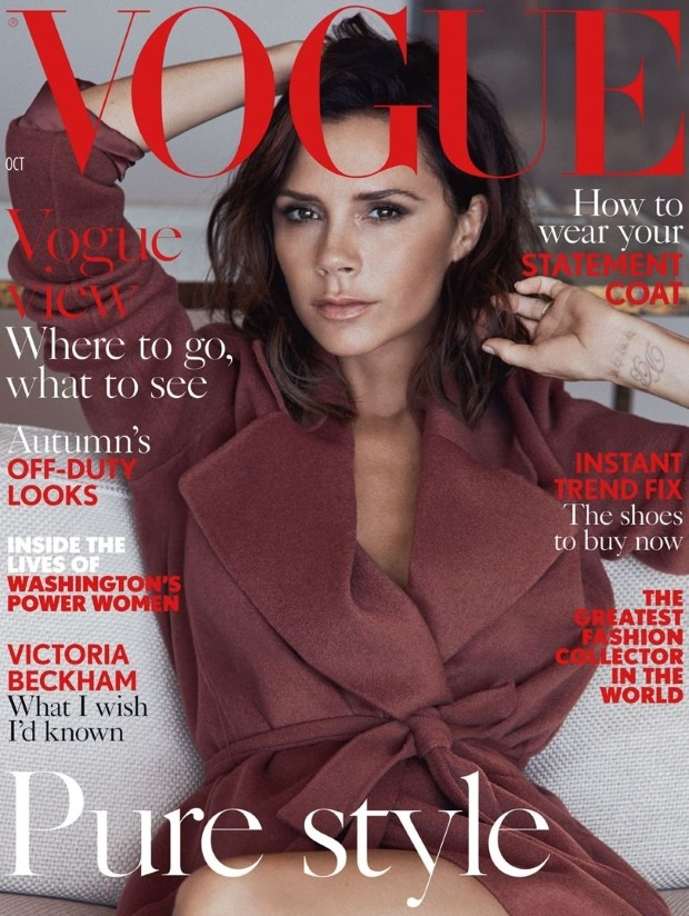 Vogue UK: Victoria Beckham