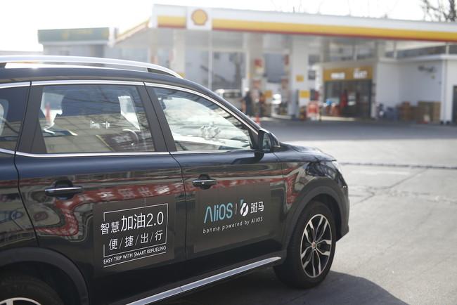 """Permalink to La primera gasolinera """"inteligente"""" estará en China, no requerirá efectivo o tarjetas y se controlará desde el coche"""