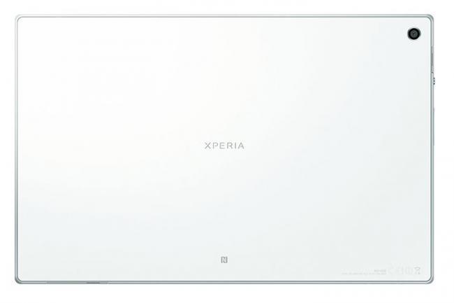Xperia Tablet Z, toda la información del nuevo tablet
