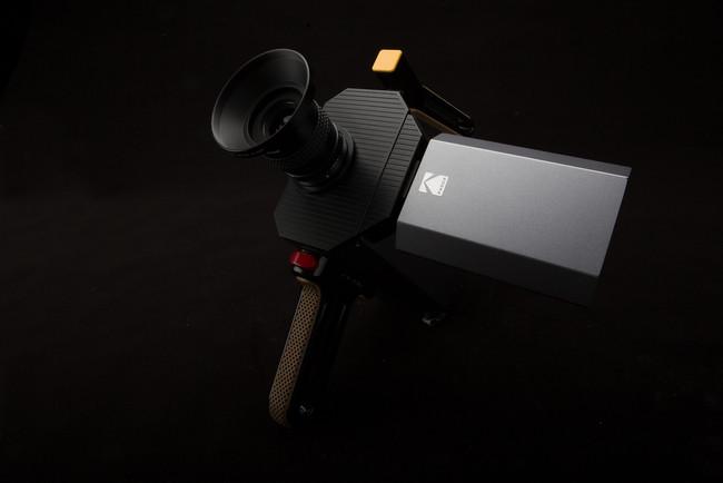 Kodak Super8 Selects