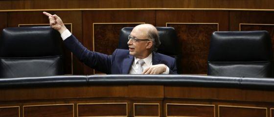 Presupuesto Julio Montoro