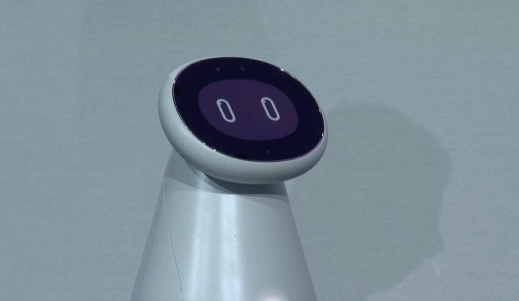 Permalink to Samsung Bot, una nueva línea de robots para cuidar de mayores, ayudar en tiendas e incluso un exoesqueleto