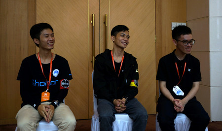 Wenhui Chen Y Companeros Captain Of The South China University Of Technology