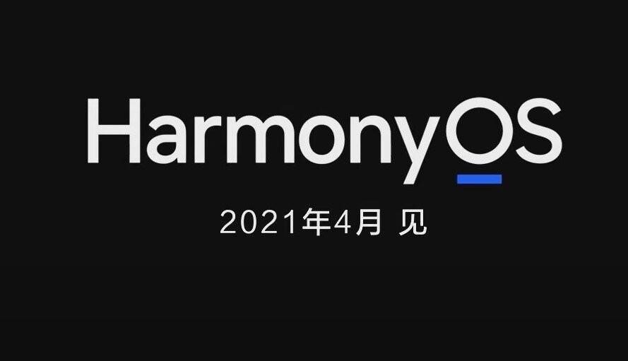 La versión final de HarmonyOS llegará en abril a los flagships de Huawei: el