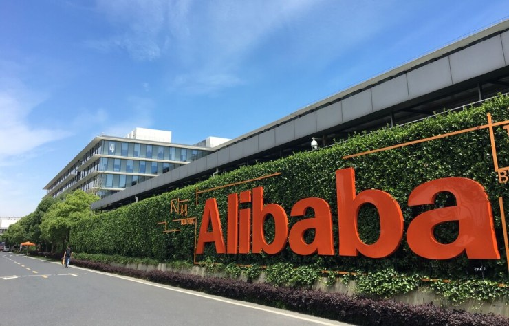 2.800 millones de dólares: Alibaba se lleva una multa histórica en China tras una investigación antimonopolio