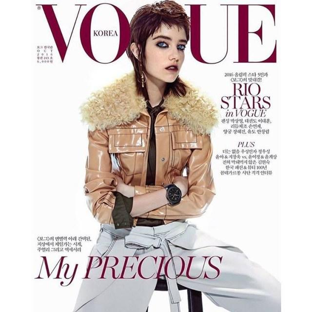 Vogue Korea: Grace Hartzel