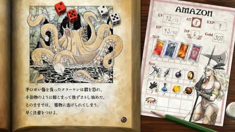 Dragon S Crown Libro Aventuras
