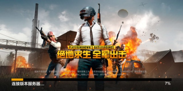 Pubg Exhilarating Battlefield Android