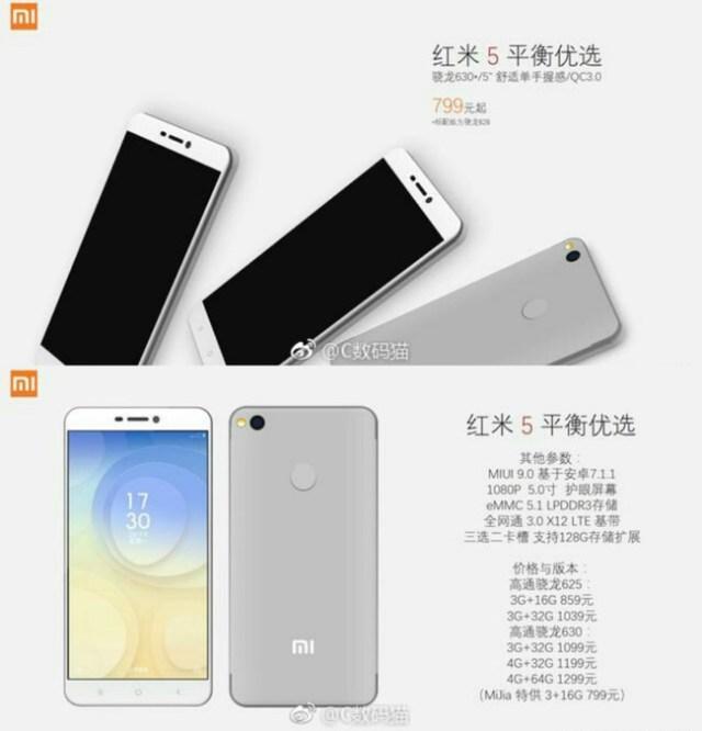 Xiaomi Redmi5 Specs2