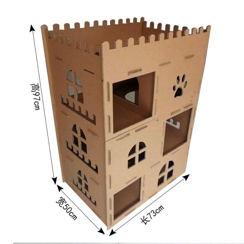 cardboard cat castle toys