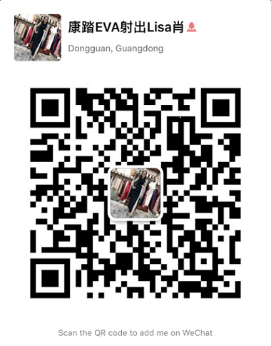 China O Bag, EVA Foam Roller, Samsung Tablet Cases, EVA