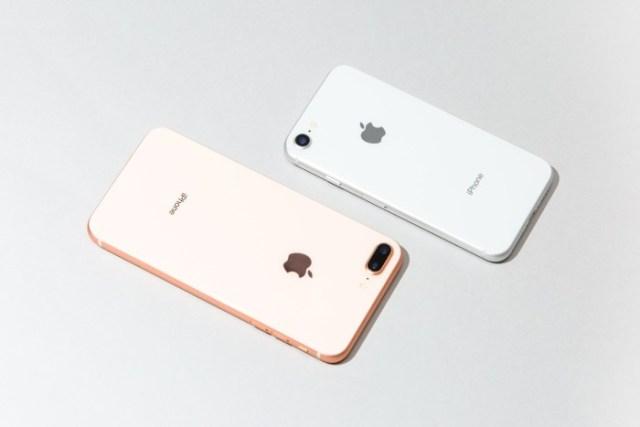 iPhone 8 <stro data-recalc-dims=