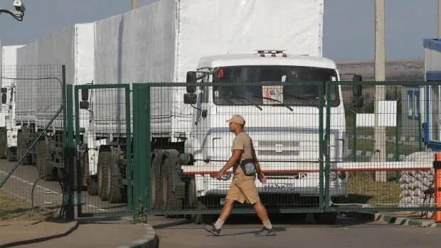 Ukraine calls Russian aid convoy 'direct invasion'