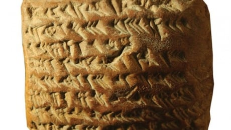 Babylon tablets