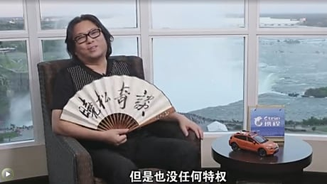 Gao Xiaosong, Chinese TV host, accuses Canadian agency of censoring his show