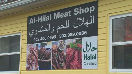 Al-Hilal Meat Shop is located on Herring Cove Road in Halifax. (David Laughlin/CBC)