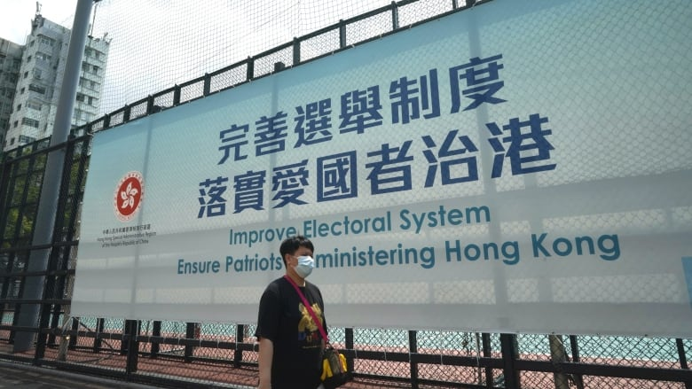 China approves sweeping changes to Hong Kong election laws | CBC News