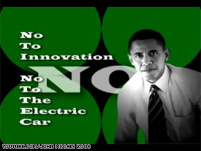 Sen. McCain's new web ad attacks Sen. Obama on energy policy -- in James Bond style.