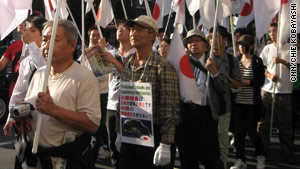 """Protesters chanted: """"We will not allow Communist China to invade our territory."""""""