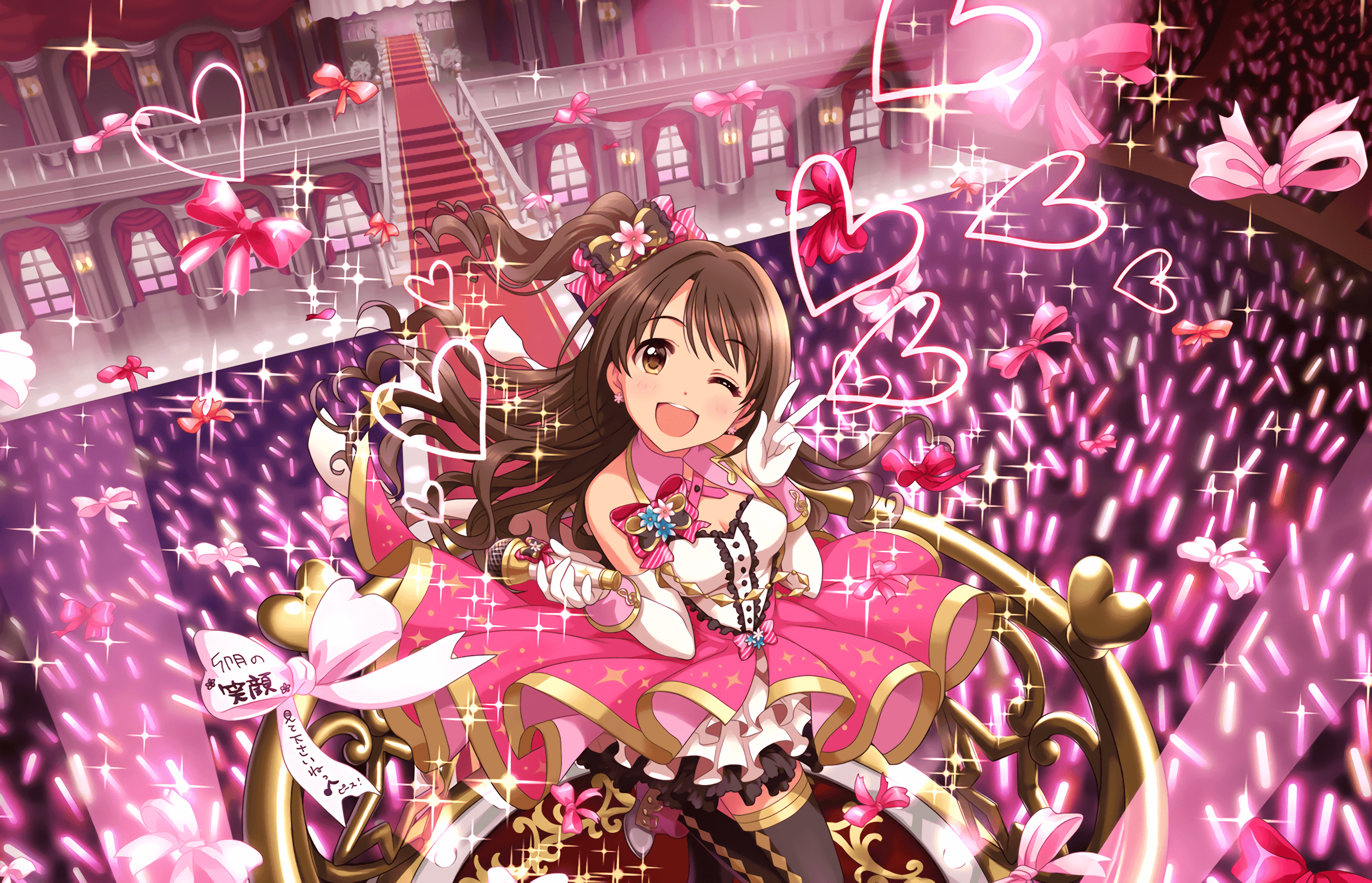 Anime Wallpaper Cute Gif Cinderella Producers Card Ssr Shimamura Uzuki Quot Stage Of