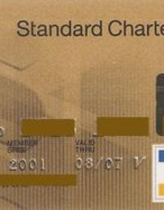 Bank card catalog credit gold   standard chartered visa also rh colnect