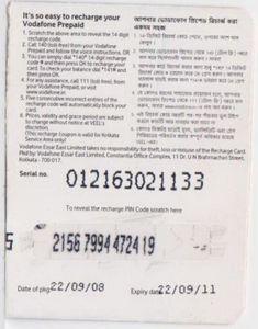 Phonecard: MRP Chota recharge Rs 30 (Mobile India, India