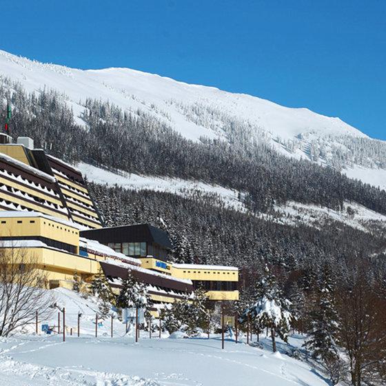 Orea Resort Horal Czech Republic Ski Narty Reviews