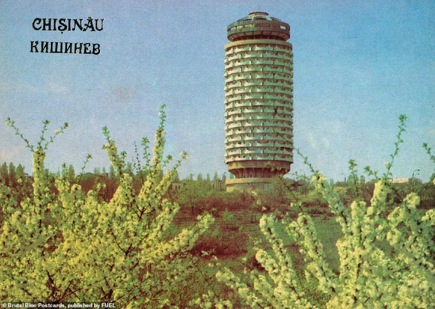 A stark residential housing tower pictured in the late 1970s in Chișinău, Moldova, also makes the fascinating book
