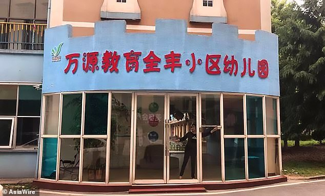 The father also questioned why the school (above) didn't call him or his wife when Qi Qi didn't show up for class. The school has reached a 32,000 yuan (£3,600) settlement with the family