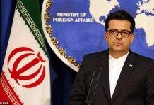 Iran To Present Regional Peace Plan For Strait Of Hormuz 'soon'