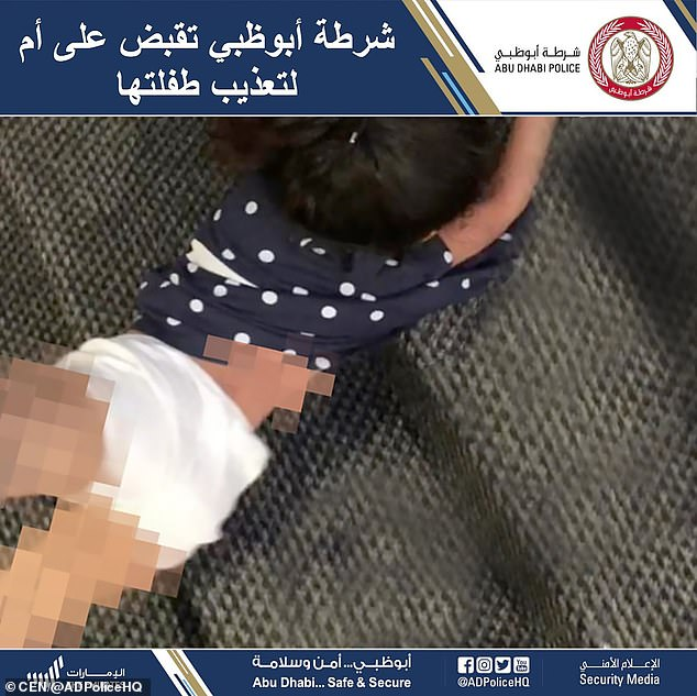 The little girl pictured being dragged down the stairs. In this clip, it appears that the mother is holding her by her legs
