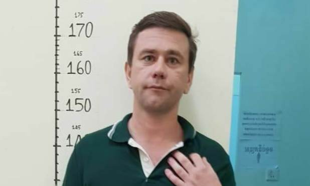 British teacher is arrested for 'sexually assaulting' two girls ...