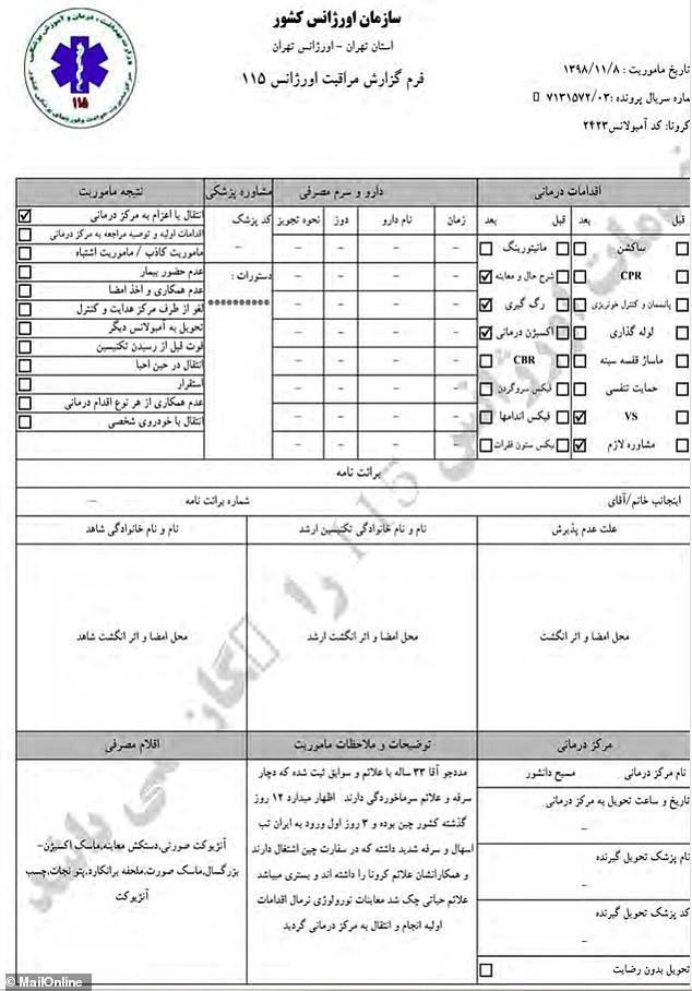 One of the ambulance service documents showing that an employee of the Chinese embassy in Tehran was taken to hospital with covid-19 on January 28