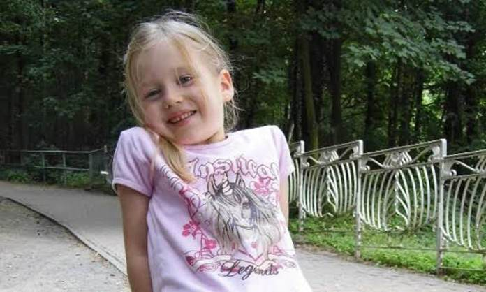 Inga Gehricke disappeared from Diakoniewerk Wilhelmshof in Saxony-Anhalt during a family outing on May 2, 2015 in a case that detectives have not been able to solve since