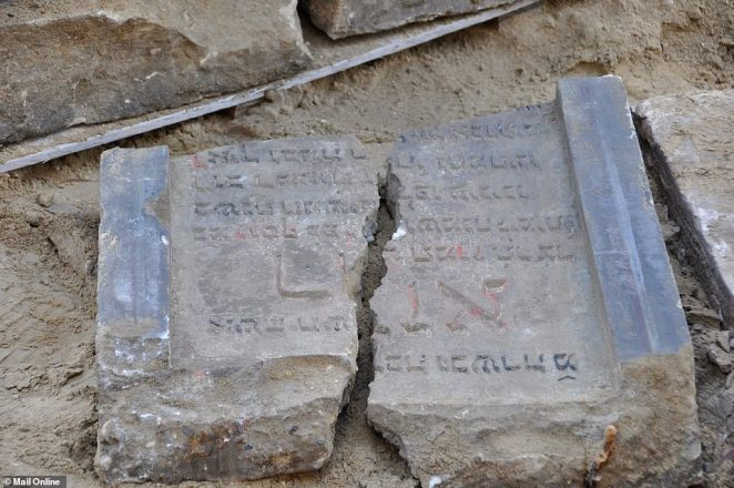 Around 50 headstones, which are called matzevot in Hebrew, were broken up into small pieces and used to fill in the base of the road