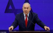16-year-old girl is allegedly 'gang-raped by 30 men' in an Israel hotel as Prime Minister Benjamin Netanyahu calls the attack a 'crime against humanity'