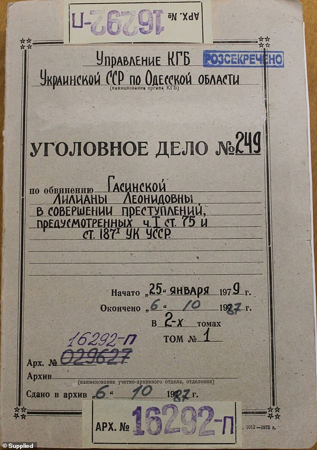 The glamorous Ukrainian made her brave swim for freedom 41 years ago, but only now have papers from the KGB file into her startling defection been released. Pictured is the cover of the criminal case against Gasinskaya. The blue stamp in top right corner says 'Declassified'