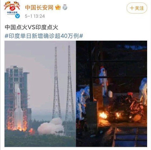 A social media account run by the official law enforcement agency of the Chinese Communist Party posted a message on Weibo, which is China's version of Twitter, on Saturday that mocked India's catastrophic COVID-19 outbreak. 'Lighting a fire in China VS lighting a fire in India,' the post read. The image on the left shows a Chinese rocket being launched into space. The image on the right shows Indians cremating the bodies of those who died of COVID-19. In response to outrage from Chinese internet users, the post was deleted