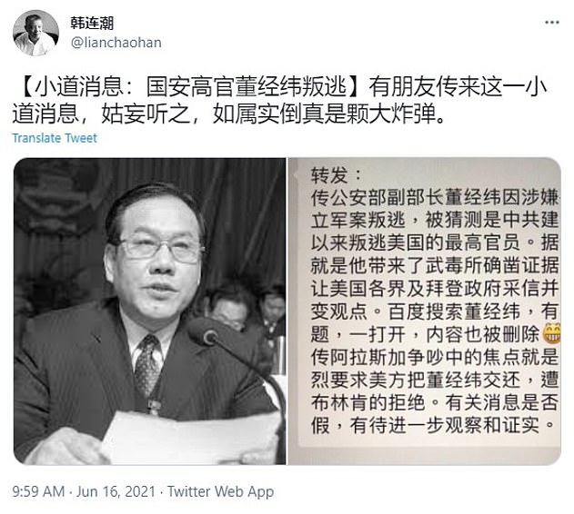 Various photos purporting to show Dong Jingwei have appeared online. One that continues to crop up was this one posted by Dr Han Lianchao, a former Chinese foreign ministry official who defected after the 1989 Tiananmen Square massacre