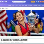 Emma Raducanu's perfect Mandarin wins her millions of Chinese fans 💥👩💥